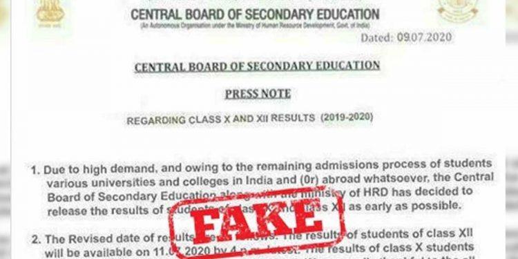 CBSE fake news