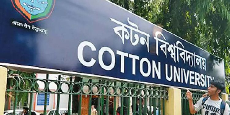 Cotton University's HS admissions to start from August 10 1