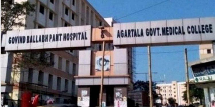 GBP Hospital Agartala