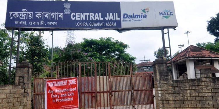 Guwahati Central Jail.
