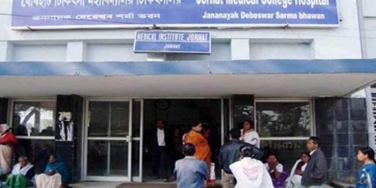 Jorhat Medical College Hospital.