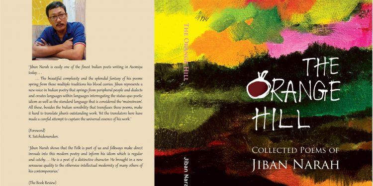 The Orange Hill: A unique translation effort 1