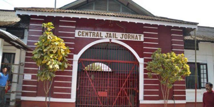 Jorhat Central Jail