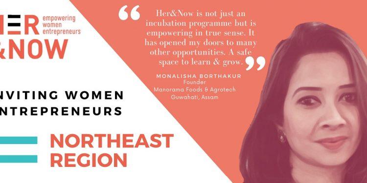 German govt agency to support Northeast women entrepreneurs 1