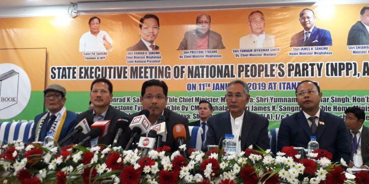 NPP leaders in a meeting. (File image)