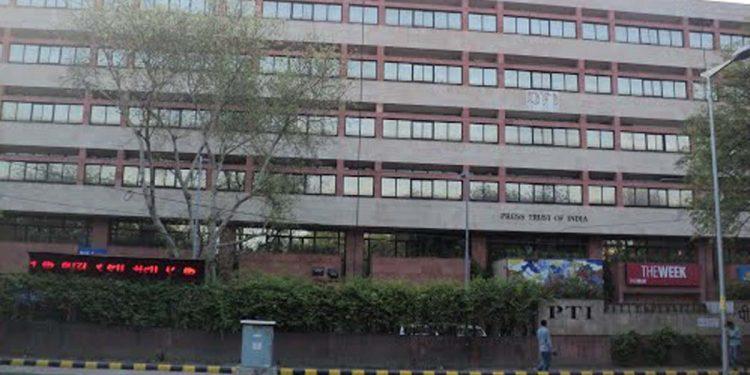 PTI building