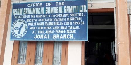 Assam cooperative society woman official held 1