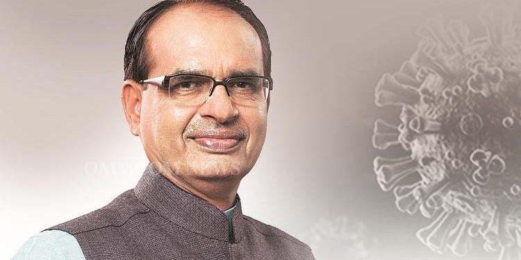 Madhya Pradesh Chief Minister tests COVID-19 positive 1