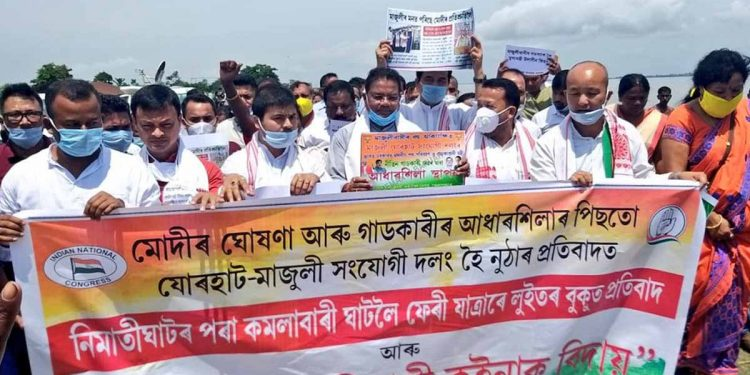 APCC president Ripun Bora with other Congress leader taking part in a protest rally in Majuli
