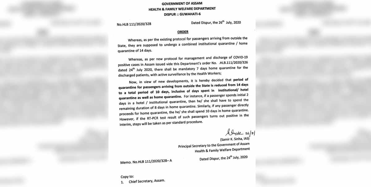 Assam government reduces quarantine period for passengers arriving from outside 4