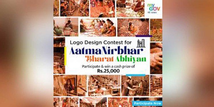 MyGov to organise AatmaNirbhar Bharat logo design contest 1