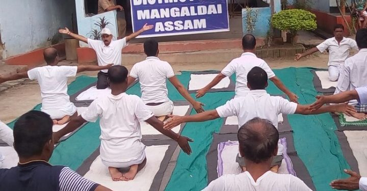 Mangaldai district jail