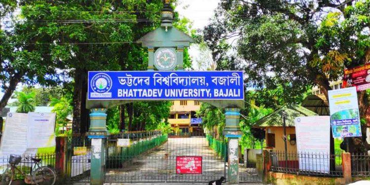 Bhattadev University
