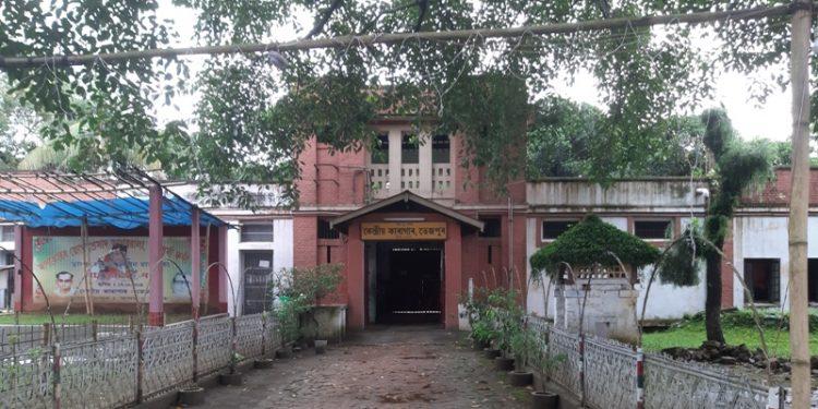 Tezpur Central Jail