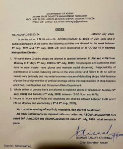 Partial modification in Guwahati lockdown relaxation norms 1