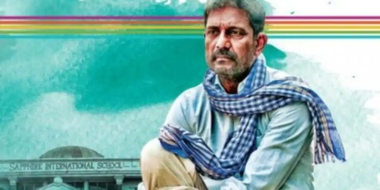 Assam: Adil Hussain's 'Pareeksha' to premiere at Shanghai fest 1