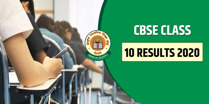CBSE Class X results on Wednesday 1