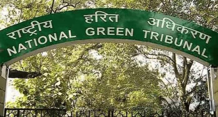 Assam: NGT forms body to examine Digboi mining 1