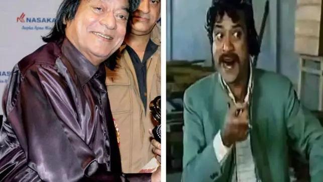 Veteran Bollywood comedian Jagdeep laid to rest 1