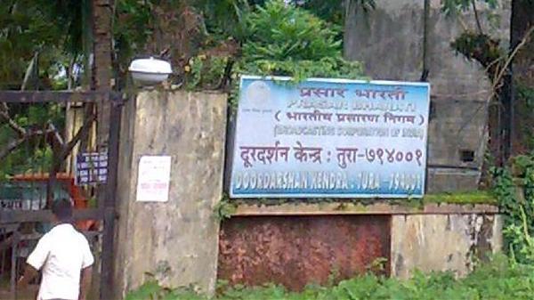 Meghalaya: Garo body opposes shutdown of Tura Doordarshan Kendra 1