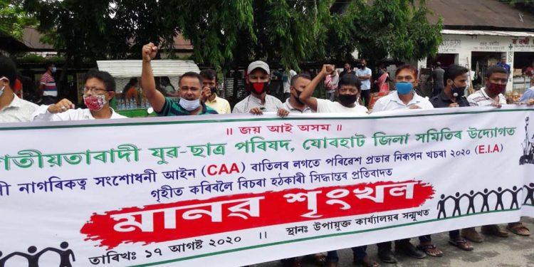 AJYCP protest
