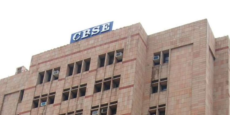 CBSE to announce exam schedule for Class 10 and Class 12 board exams on February 2 1