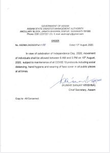 Movement of people allowed on August 15 in Assam for Independence Day celebration 1