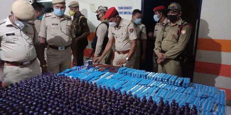 Dhubri police