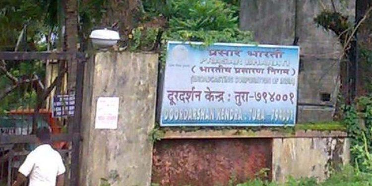 Doordarshan Kendra Tura