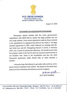 Naga talks run into rough weather; peace accord should be signed at the earliest: Ex-PM Deve Gowda 4
