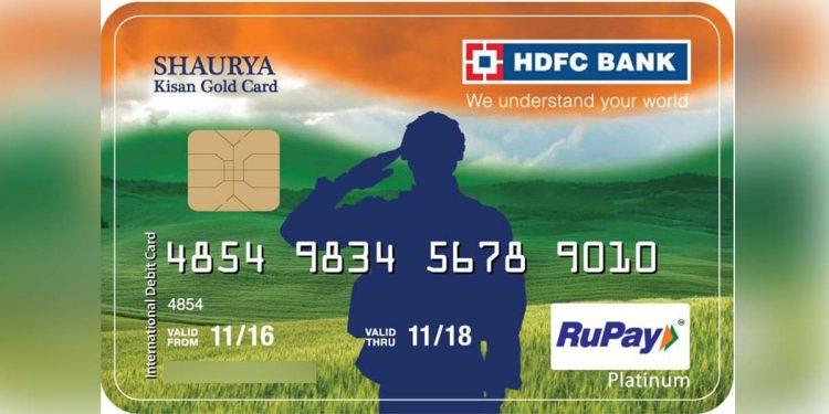 HDFC KGC Card