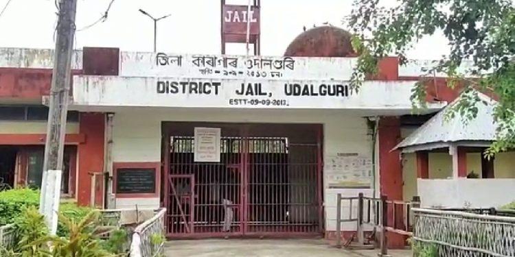 Udalguri District Jail.