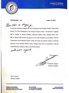 Manipur NPP