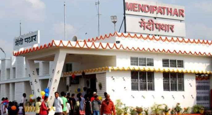 Mendipathar Railway Station