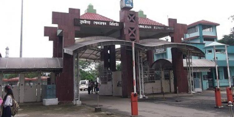 NRL main gate.