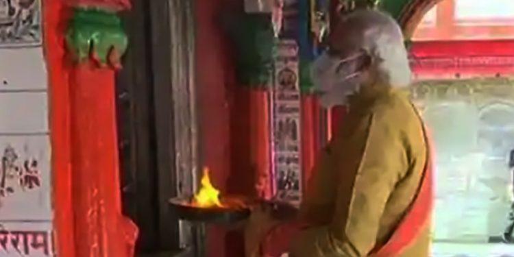 Modi arrives in Lucknow for Ram Mandir 'bhumi pujan' 1