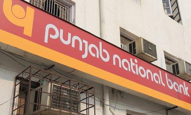 Assam: Punjab National Bank employee arrested for fraud in Jorhat 1