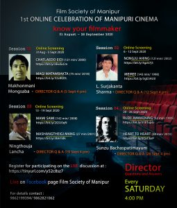 First online celebration of Manipuri cinema 1