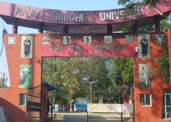 Rajiv Gandhi University.