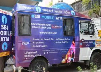 SBI mobile ATM