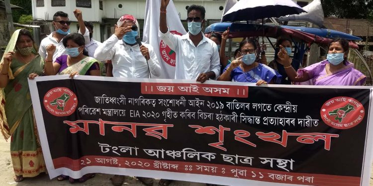AASU activists taking out a human chain protest against CAA and draft EIA. Image: Northeast Now