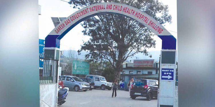 Ganesh Das Hospital entrance