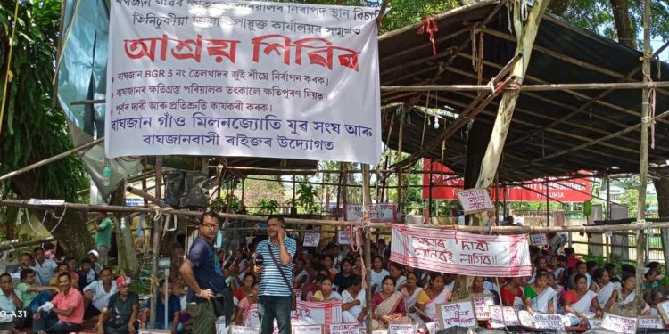 Protest by affected people in Tinsukia. Image: Northeast Now