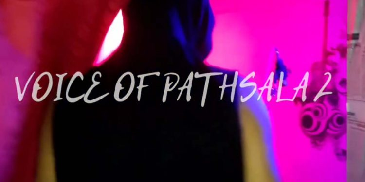 A screen grab of the Assamese rap Voice of Pathsala 2