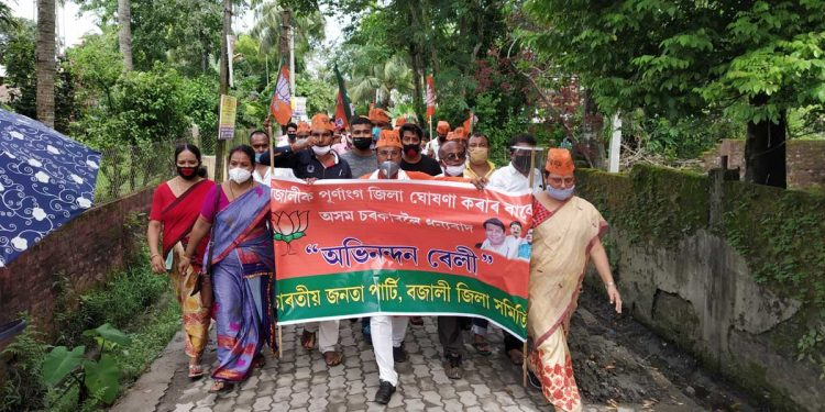 BJP members taking out a rally in Pathsala town. Image: Northeast Now
