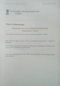 Meghalaya gets new Governor in Satyal Pal Malik 1