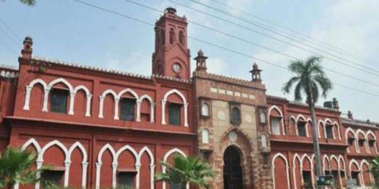 File image of Aligarh Muslim University