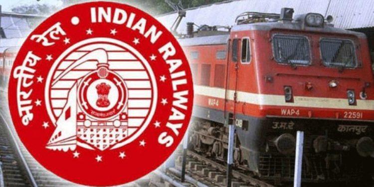 Railways warns against fake job advertisements 1