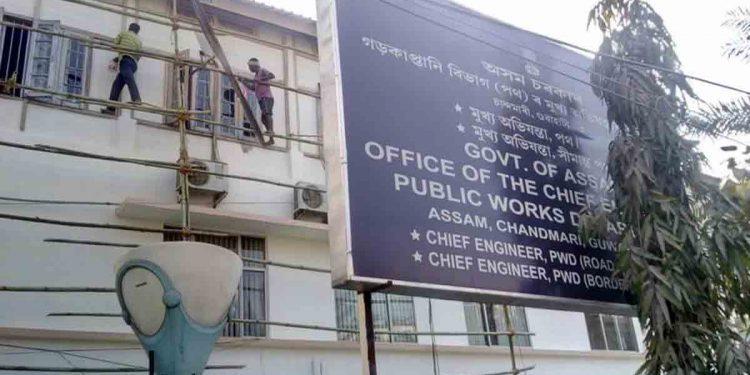 Assam: PWD will be known as Lok Nirman Bibhag in Assamese 1