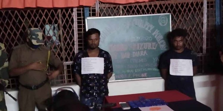 Smugglers apprehended by BSF